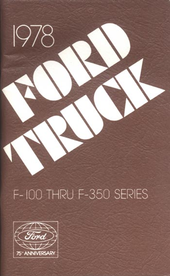 Ford Truck Owners Manual Images Puman Jpg